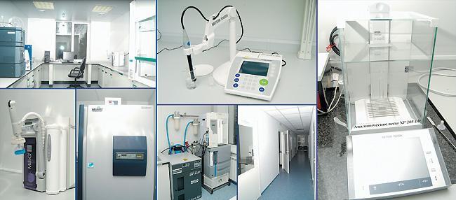 фото лаборатории